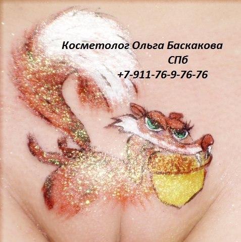 Кабинет депиляции Ольги Баскаковой: отзывы и цены салонов красоты