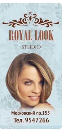 Royal Look Studio: отзывы и цены салонов красоты