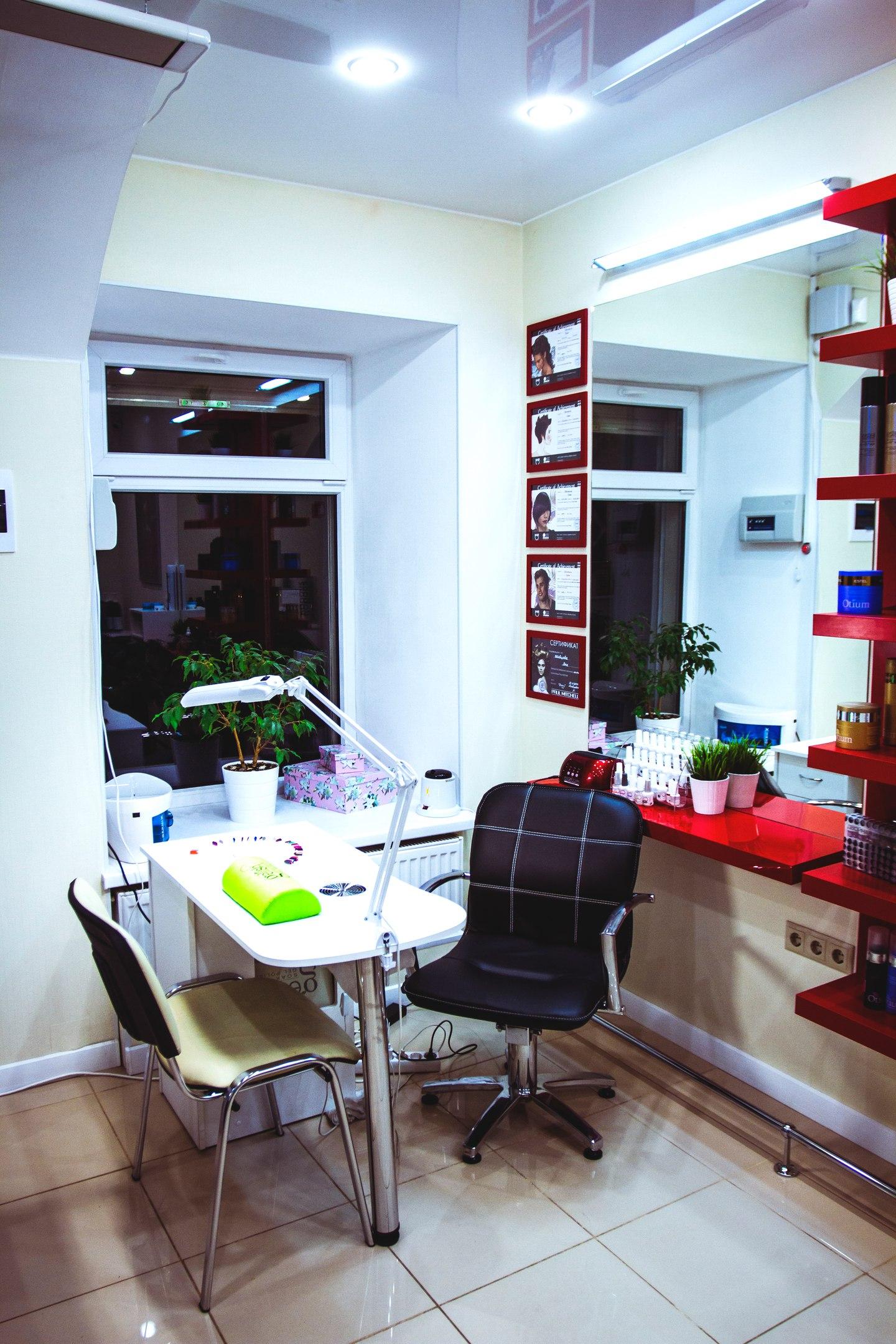 Парикмахерская Барбарис: отзывы и цены салонов красоты